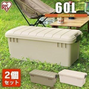 キャンプやBBQなど、アウトドア用品をたっぷり収納できるアウトドアボックス。 野外でも室内でも使用で...