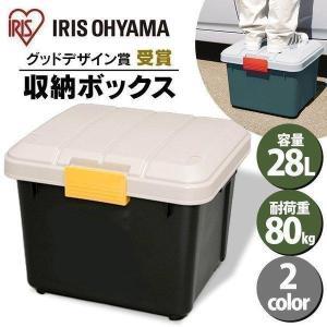 RVBOX 400 収納ボックス プラスチック RVボックス 400 アイリスオーヤマ