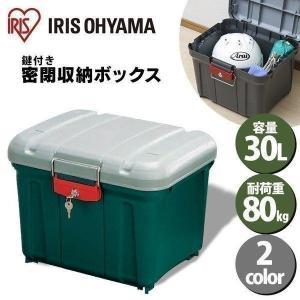 カギ付きだから安心です。単車のリアボックスなど、いろいろな用途に使える収納ボックスです。ステンレスワ...