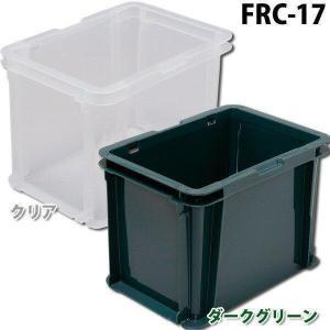 コンテナボックス ラックコンテナ A4用紙対応 FRC-17 アイリスオーヤマ プラスチックコンテナ 収納ボックス トランク収納 工具箱  ツールボックス 書類収納|petkan