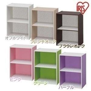 (在庫処分特価!)デザインカラーボックス DCX-2 アイリスオーヤマ カラーボックス