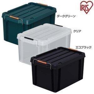 バックルコンテナ BL-21 アイリスオーヤマ コンテナボックス フタ付き 収納ケース 収納ボックス 工具ケース|petkan