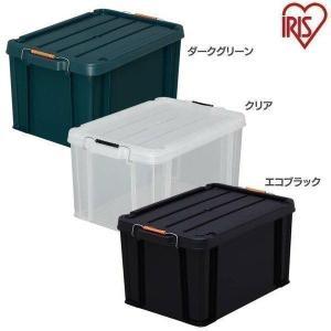 バックルコンテナ BL-45 アイリスオーヤマ コンテナボックス フタ付き 収納ケース 収納ボックス 工具ケース|petkan