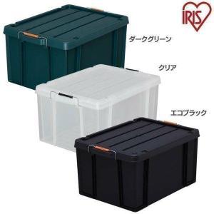 バックルコンテナ BL-65 アイリスオーヤマ コンテナボックス フタ付き 収納ケース 収納ボックス 工具ケースの写真