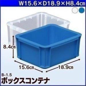 収納に便利なコンテナです。  ●商品サイズ(約):幅15.6×奥行18.9×高さ8.4cm ●商品内...