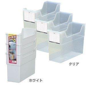 3個セット A4収納ボックス プラスチック IE-340 アイリスオーヤマ