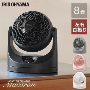 サーキュレーター 首振り 8畳 静音 コンパクト アイリスオーヤマ PCF-HD15-W・PCF-HD15-B 扇風機 ファン 家庭用(あすつく)|petkan