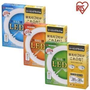 今お使いの蛍光灯からLEDに簡単交換♪ FCL、FHC丸形蛍光灯シーリングライト照明機器専用!  ●...