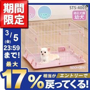 ケージ 犬用 システムサークル アイリスオーヤマ|petkan