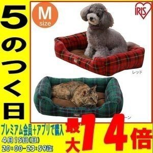 あったかソファベッド 角型 Mサイズ PSKI530 アイリスオーヤマ ペットベッド 猫用 犬用 冬用 チェック柄 おしゃれ あったか...