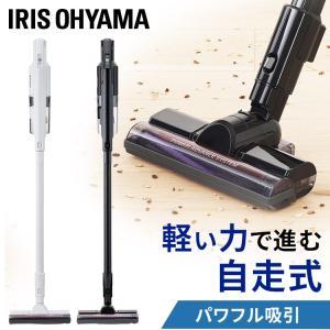 掃除機 コードレス アイリスオーヤマ 充電式 サイクロン サイクロンスティッククリーナー パワーヘッド ブラック ホワイト SCD-141P-B SCD-141P-Wの画像
