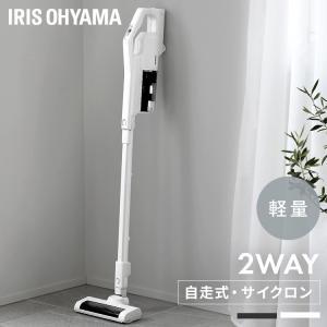 掃除機 コードレス アイリスオーヤマ 充電式 サイクロンスティッククリーナー アタッチメントセット ...