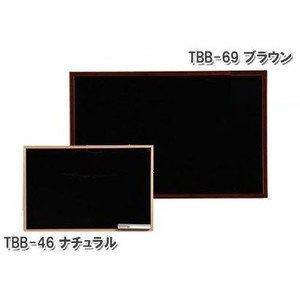 ウッドブラックボード TBB-46 アイリスオーヤマ|petkan