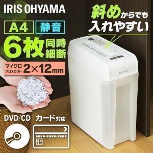 シュレッダー 家庭用 電動 アイリスオーヤマ 細密シュレッダー P6HMCS