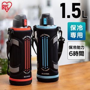 水筒 1.5リットル おしゃれ 保冷 直飲みタイプ 保冷 ダイレクトボトル 1.5L 1500ml ...
