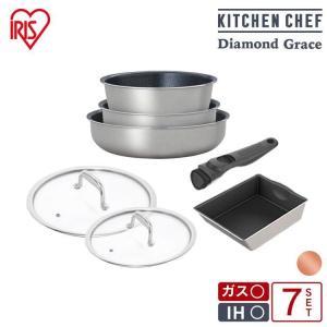 タイムセール★フライパン 鍋 アイリスオーヤマ 深型 7点セット ダイヤモンドグレイス DG-S7S 全2色 シルバー ブロンズ ブロンズ