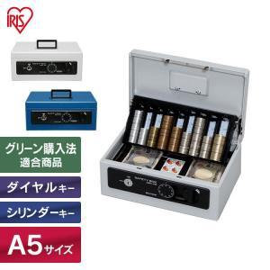 金庫 小型 おしゃれ 手提げ金庫 手提金庫 SBX-A5