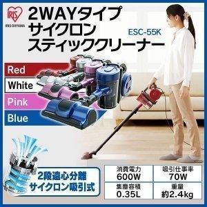 サイクロン掃除機 スティック 超吸引毛取りヘッド ESC-55K-R アイリスオーヤマ 人気