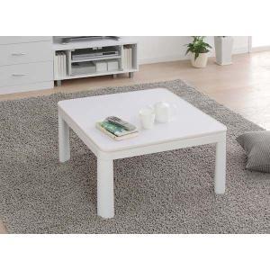(在庫処分特価!)こたつ テーブル 正方形 ヒーター フラットヒーターこたつ FHK75-W FHK75-B ホット|petkan|04