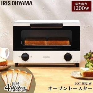 (メガセール)トースター オーブン オーブントースター 4枚 ホワイト おしゃれ シンプル 調理家電 EOT-1203C アイリスオーヤマ(あすつく)|petkan