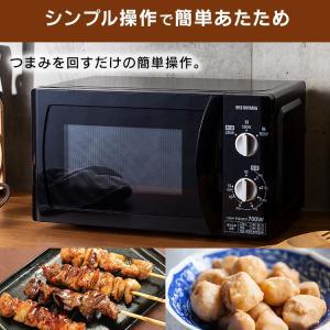 電子レンジ ターンテーブル MBL-17T5・MBL-17T6 アイリスオーヤマ おしゃれ 調理器具(あすつく)|petkan|03