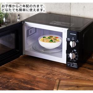電子レンジ ターンテーブル MBL-17T5・MBL-17T6 アイリスオーヤマ おしゃれ 調理器具(あすつく)|petkan|04