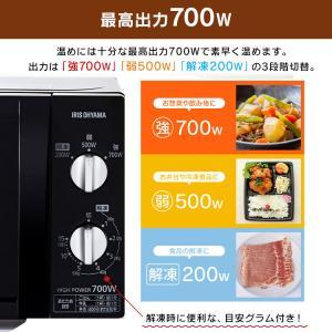 電子レンジ ターンテーブル MBL-17T5・MBL-17T6 アイリスオーヤマ おしゃれ 調理器具(あすつく)|petkan|05
