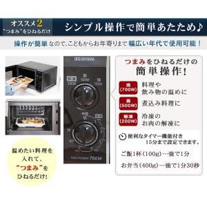 電子レンジ おしゃれ 一人暮らし 調理器具 アイリスオーヤマ フラットタイプ 調理器 MBL-18F5 MBL-18F6 セール IMBF181|petkan|04