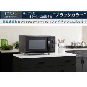 電子レンジ おしゃれ 一人暮らし 調理器具 アイリスオーヤマ フラットタイプ 調理器 MBL-18F5 MBL-18F6 セール IMBF181|petkan|05