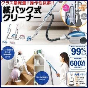 掃除機 紙パック IC-B100K-A アイリスオーヤマ 売れ筋