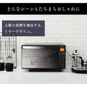 電子レンジ シンプル おしゃれ 一人暮らし 調理器具 本体 フラットテーブル ミラーガラス アイリスオーヤマ IMB-FM18 フラット(あすつく)|petkan|03