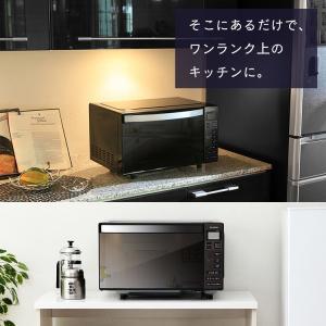 電子レンジ シンプル おしゃれ 一人暮らし 調理器具 本体 フラットテーブル ミラーガラス アイリスオーヤマ IMB-FM18 フラット(あすつく)|petkan|04