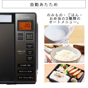 電子レンジ シンプル おしゃれ 一人暮らし 調理器具 本体 フラットテーブル ミラーガラス アイリスオーヤマ IMB-FM18 フラット(あすつく)|petkan|05
