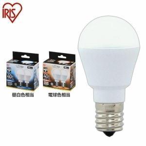 LED電球 E17 下方向タイプ 40W形相当 昼白色相当 LDA4N-H-E17-4T52P LDA4L-H-E17-4T52P 2個セット アイリスオーヤマ LEDライト 電球