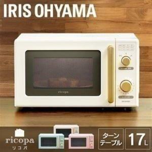 ricopa 電子レンジ おしゃれ IMB-RT17 アイリ...