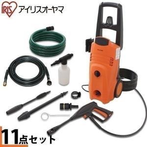 高圧洗浄機 アイリス 家庭用 業務用 掃除 FIN-801P...