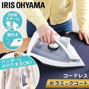 アイロン コードレス スチーム 衣類アイロン コードレススチームアイロン IRN-CL30C アイリスオーヤマ(あすつく)|petkan