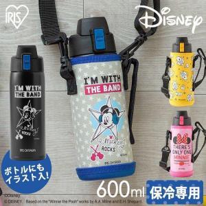 水筒 かわいい キッズ 子供 ステンレスケータイボトル DB-600D ミッキー ミニー プー アイリスオーヤマ megastore PayPayモール店