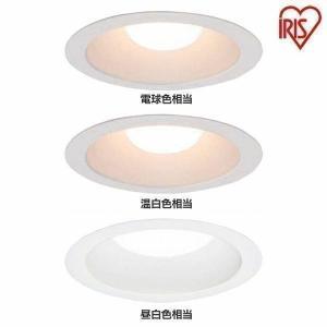 高気密SB形LEDダウンライト 450lm LSB100-0627NCAW-V3 LSB100-0635NCAW-V3 LSB100-0650NCAW-V3 電球色相当 温白色相当 昼白色相当 アイリスオーヤマ megastore PayPayモール店