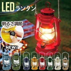 ランタン アウトドア LED ライト 電池 ランプ フェーリ...