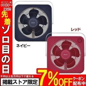 扇風機 コンパクト サーキュレーター おしゃれ ファン 家庭...
