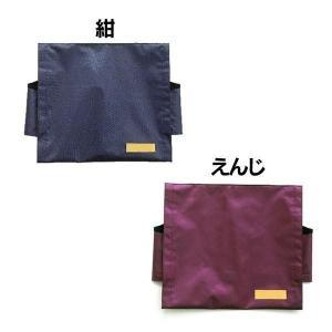 背もたれカバー (防災ずきん用)|petkan