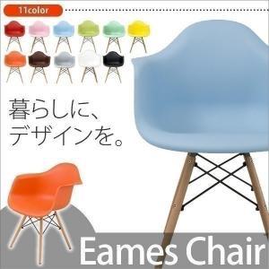 ジェネリック家具 イームズチェア チェア おしゃれ 家具 椅子 いす シェルチェア 木脚 PP-620の写真