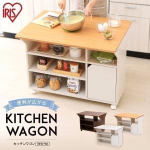 キッチンワゴン キャスター付き 木製 キッチン キッチンカウンター 食器棚 収納 カウンターテーブル...