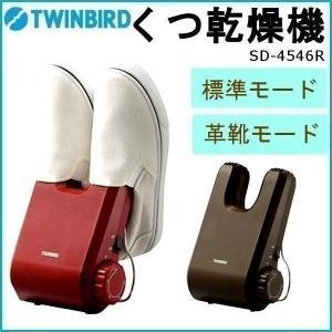 乾燥機 くつ乾燥機 脱臭 乾燥 SD-4546R ツインバード|petkan