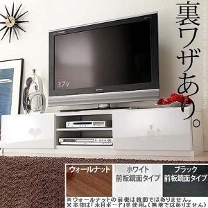 テレビ台 テレビボード ローボード 背面収納 TVボード ROBIN〔ロビン〕 幅150cm  (代引不可)(B)|petkan