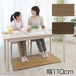 フローリングタイプホットテーブルマット幅110cm SB-TM110|petkan