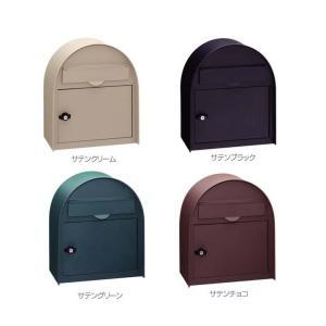 ヴィンテージポスト 全4色郵便ポスト 郵便受け 郵便受けポスト ポスト 屋外用 家庭用 メールボックス(代引き不可)