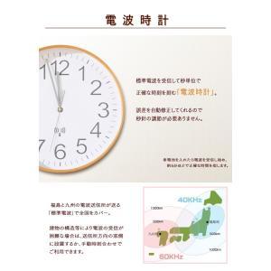 掛け時計 電波時計 プライウッド電波掛時計 2...の詳細画像2