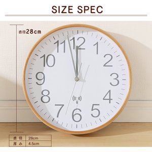 掛け時計 電波時計 プライウッド電波掛時計 2...の詳細画像3